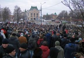 Russland struper sivileorganisasjoner