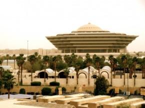 """Menneskerettigheter og det moderne """"middelalderske"""" Saudi-Arabia"""