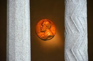Stadshuset - Alfred Nobel